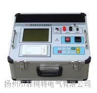 WX-500A全自動電容電流測試儀 WX-500A全自動電容電流測試儀
