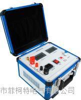 HLY-II回路电阻测试仪 HLY-II回路电阻测试仪