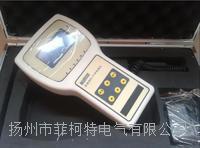 SR-9903型SF6氣體測試儀 SR-9903型SF6氣體測試儀