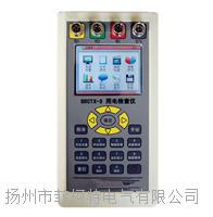 SRTX-3用電檢查儀 SRTX-3用電檢查儀