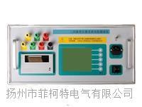 三通道直流电阻测试仪 SDZZ-182C三通道直流电阻测试仪