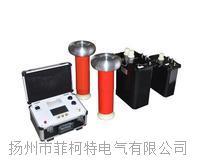 FHLF-0.1Hz超低頻高壓發生器 FHLF-0.1Hz超低頻高壓發生器
