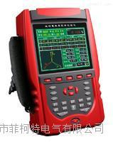 三相電能表現場校驗儀 FDN-3D