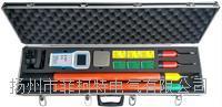 中置柜多功能無線高壓核相儀 WHX-860A