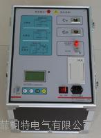 抗干擾介質損耗測試儀生產廠家 FECT-6000A