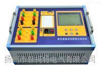 變壓器直流電阻變比測試儀廠家 FECT-ZB10