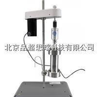 HP4750X高压搅拌膜池