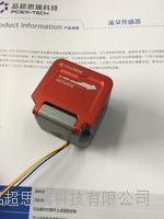 德国SONOTEC气泡流量传感器 CO.56