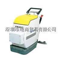 SE-430HP,醫院專用洗地機,AMANO安滿能,日本廠家直銷,免費咨詢