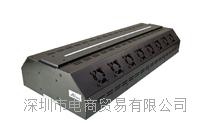 LRU系列(RGB型),點光源-集光型,日本AITEC,艾泰克 ,LSP68x340W