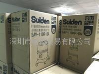 廠家加工生產,長期供貨,中國上等代理商,原裝,SUIDEN瑞電