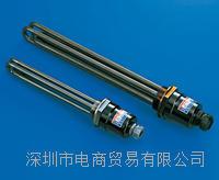 IZUMI泉電熱,PAT型プラグヒーター,日本原裝,TPAT-2303L,食品加熱器