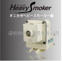 ONIKAZE赤松 HVS-100型霧氣收集器 集塵器