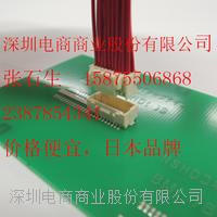 連接器  JST  SNSHD-003T-P0.2    品質優良  印刷電路板用連接器