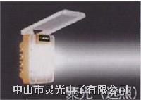 靈光XC5-24WS×2便攜式移動照明系統 LED燈 工程燈 升降燈
