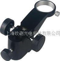 单筒电子显微镜托架XDC10 视频显微镜 XDC-10 XDS-10