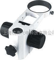 体视显微镜SZM-A1调焦托架 调焦支架 上下升降组