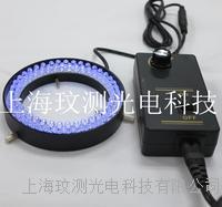 内径72MM紫光显微镜LED环形光源 WC- 72Z