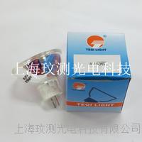 8V50W冷光源灯杯泡 卤素灯泡 仪器灯泡  8V50W