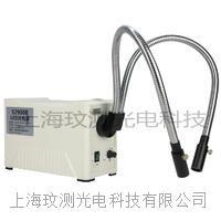 LED20W雙支硬管分叉光纖冷光源 LED S2900E