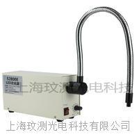 LED30W雙支硬管分叉光纖冷光源 LED S2800E