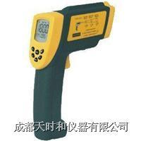 AR922红外测温仪(便携/在线两用式) AR922
