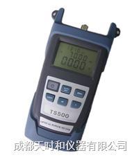 光功率计 TS500