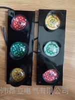 滑触线三相电压信号指示灯 AL-ABC-HCX-100