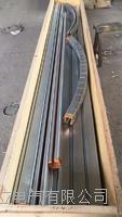 行车管式滑触线 HXTL-4-35/140A