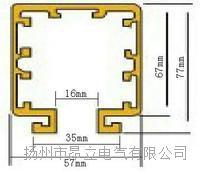 直线型管式滑线 ALHG-4-10/50