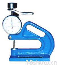 手提式測厚計 WHT-10A
