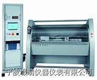 軸類檢查儀 HELIO-PAN 400/700/1100 SNC
