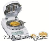 FD-720紅外快速水分測定儀 FD-720紅外快速水分測定儀