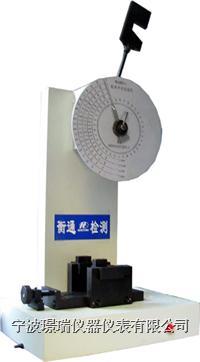 XJJ-50简支梁冲击试验机(指针式) XJJ-50D简支梁冲击试验机(电子式)