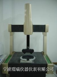 激光掃描測量機 LSS-800型