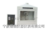 JCK-1型建材可燃性試驗爐 JCK-1型
