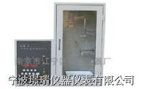 CZF-1型垂直燃烧仪 CZF-1型