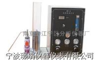 JF-3型氧指数测定仪 JF-3型