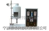 MDF-1型阻燃木材燃燒試驗裝置(木垛法) MDF-1型
