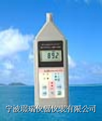 多功能聲級計(多功能噪音計) SL-5868