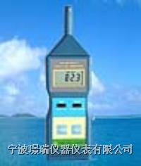 聲級計(噪音計) SL-5826