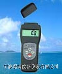 多功能水份儀 MC-7825S