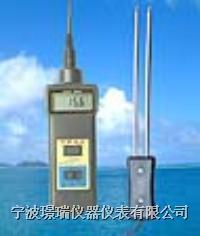 糧食水分儀(糧食水份儀) MC-7821