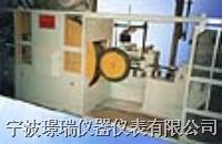 輪胎耐久性試驗機 LN-2