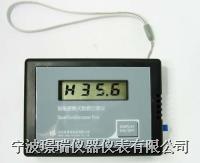 HT601A溫濕度記錄儀(內置報警) HT601A