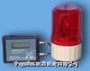 HT701A溫濕度記錄儀 HT701A
