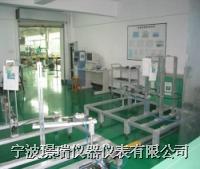 性能試驗、耐久試驗設備 JR-110