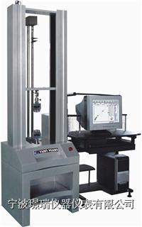 微機控制拉力試驗機(鋼件拉力測試機、鋼管擴孔試驗機)  TY8000