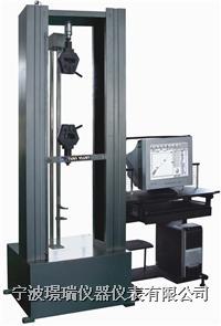 電腦控制萬能材料拉力試驗機的專業制造商  TY8000系列