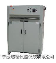 CH-1602精密型熱風循環干燥箱 CH-1602